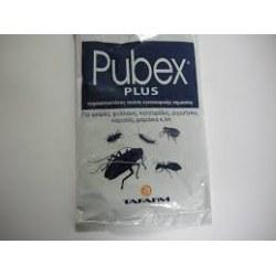 PUBEX PLUS σάκκος 1kg